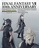 Final Fantasy VII 10th Anniversary Artbook