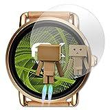 atFoliX Bildschirmfolie kompatibel mit Fossil Q Wander Spiegelfolie, Spiegeleffekt FX Schutzfolie