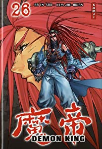 Demon King Edition simple Tome 26