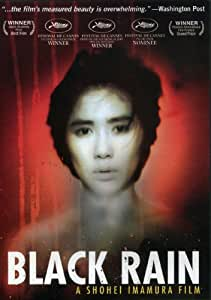 Black Rain [DVD] [1989] [Region 1] [US Import] [NTSC]