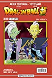 Dragon Ball Serie Roja nº 227 (vol 4) (Manga Shonen)