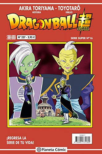 Dragon Ball Serie Roja nº 227 (vol 4) (Manga Shonen)
