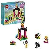 Lego Disney Princess Mulan la Giornata di Addestramento, 41151