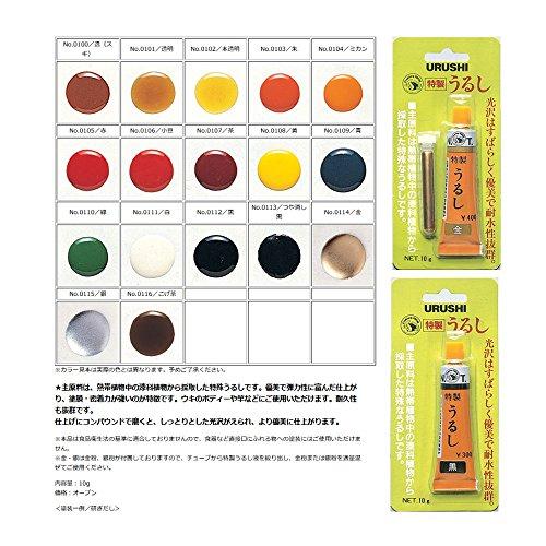 "Toho Handi Craft Teile ""Urushi"" Japan Farben Lack gold"