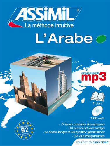 Pack MP3 Arabe (livre+1cd mp3)