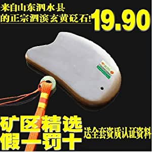 Free shipping 2013 wholesale Promotional xuan yellow stone needle scrapping plate shandong authentic stone needle gua sha board