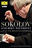 Sokolov - Live at the Berlin Philharmonie