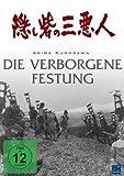 Akira Kurosawa: Die verborgene kostenlos online stream