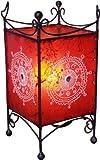 Guru-Shop Henna - Leder Tischlampe / Tischleuchte Madras, Rot, 25x12x12 cm, Orientalisches Kunsthandwerk