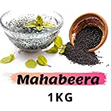 BlackEye - Mahabeera Seeds - Vilati -Bhustrna - Sirna - Jungle Tulasi Seeds -1kg