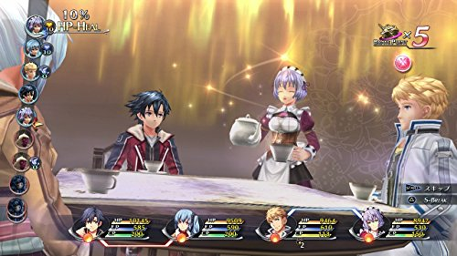 The Legend of Heroes: Trails of Cold Steel II (PS3) (New) - Bild 10