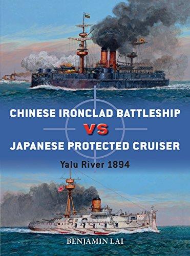 Chinese Battleship vs Japanese Cruiser: Yalu River 1894 (Duel)
