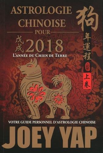 Astrologie chinoise pour 2018 - L'année du Chien de Terre