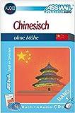 ASSiMiL Selbstlernkurs für Deutsche: Assimil. Chinesisch ohne Mühe 1. Multimedia-Classic. Lehrbuch + 4 Audio-CDs, 140 Min. Tonaufnahmen