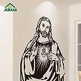 Personnalité Créative Avatar Statue Christ Jésus Dieu Foi Stickers Muraux pour Salon Vinyle Amovible Stickers Muraux Blanc 56X75cm...