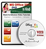 MS Office 2010 Video Training in Hindi (...