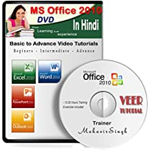 MS Office 2010 Video Training in Hindi (141 HD Video, 12 Hrs) 1 DVD