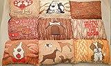 Trapuntino/ Cuccia per cane modello ARCA GOLDEHOME- Letto per cane/gatto - Cuscino cane - Misura 58 x 80 cm. Fantasia Puppy Senape