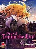 Saga of Tanya the Evil: 6