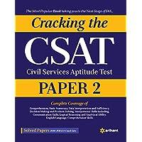 Cracking the CSAT Paper-2