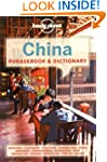 Lonely Planet China Phrasebook & Dict...