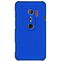 Katinkas Air hard cover per HTC EVO 3D–blu - Evo Air
