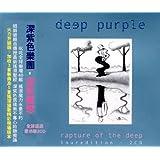 Rapture of the Deep (Touredition)