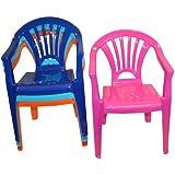 lot 4 chaises plastique pour enfant 4 couleurs jaune rouge vert bleu cuisine maison. Black Bedroom Furniture Sets. Home Design Ideas