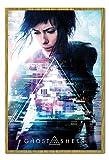 UHIBROS Ghost in The Shell One Sheet Poster Cork Pin Memo Board encadré de chêne-96.5x 66cms (Environ 96,5x 66cm)