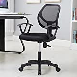 Popamazing Fabric Mesh Adjustable Swivel Computer Desk Chair With Arms Seating Back Rest in Red / Black/ Orange New (Black)