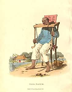 ^peine Tcha, Cangue (pillory, les stocks, old print ALEXANDER) 1814