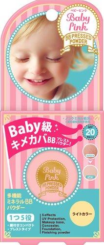 Baby Pink BB Pressed Powder 01 Light Color [Badartikel]