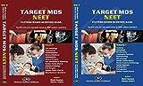 #6: TARGET MDS NEET Pattern Question Bank 2 vol set