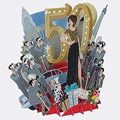 Idea Regalo - Top of the world, biglietto di auguri per festeggiare i 50 anni in 3D