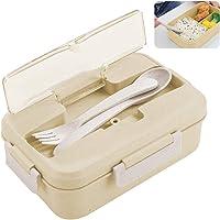 Bento Box Kids, ZoneYan Lunch Box avec Compartiment, Boîte à Bento Enfant et Adultes, Boîte à Repas pour Chauffage au…