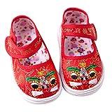 YANRR Baby handgefertigte Schuhe Kinder handgemachte tausend-Schicht Tiger Schuhe Baby Tiger Head Schuhe 1-3 Jahre alt Besticktem Satin Kinderbett Tonne hochwertige