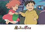 108-piece jigsaw puzzle Ponyo on the Cliff by the Sea also was able to meet! (18.2x25.7cm)