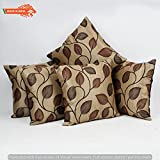 #10: KINGLY BROWN SET OF 5 TROW CUSHION PILLOW COVER DECROATIVE POLYSTER SILK SQUARE CUSHION COVER OUTDOOR COUCH SOFA HOME PILLOW COVER 12X12 INCH (30CMX30CM) MADE IN INDIA.