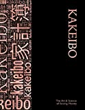 Kakeibo - The Art and Science of Saving Money: Spacious Household budgeting and finances journal with wordcloud in rose gold on black cover, essential ... easy to use, helps you save efficiently.