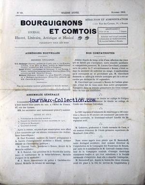 BOURGUIGNONS ET COMTOIS [No 69] du 01/10/1910 - ADHESIONS NOUVELLES - MM. BOULANGER G. - DAVID E. ET MAILLARD A. - ASSEMBLEE GENERALE - M. FRAENKEL - M. VEZIN - M. HANRIOT - M. MARIE - M. CHEVILLARD - M. BUFFET - M. LEFEBVRE - M. BEZNOSKOFF - M. GUEROULT.