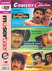 Swayamvaram , Veedevadandi Babu , Allari Alludu 3 Movies In One DVD+Free CD
