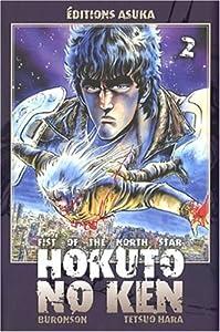Hokuto No Ken - Ken le survivant Nouvelle édition Tome 2