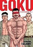 Goku- H&O Vol.3