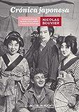 Crónica japonesa (Contemporáneos. Fuera de sí)