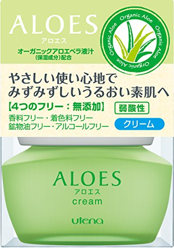 ALOES Cream a 44g (japan import)