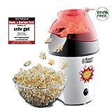 Russell Hobbs 24630-56 Machine à Popcorn 1200W Fiesta, Sans Huile et Graisse