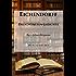 Eichendorff: Die schönsten Gedichte (Klassiker der Lyrik 2)