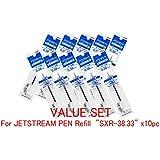 Uni-ball Jetstream punta fina Roller bolígrafos recargas para bolígrafo estándar tipo cortina mm-blue ink-value Juego de 10(con nuestra tienda producto Original Descripción)