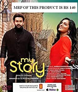 MY STORY - (MRP OF THIS PRODUCT IS 140 - SAY NO TO MRP 100 RS PAPER COVER DVD BEING SOLD AS MRP 140 BOX DVD)