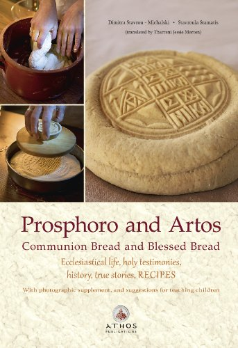 Prosphoro And Artos Communion Bread And Blessed Bread